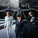 デスノート Light up the NEW world オリジナル・サウンドトラック/やまだ豊