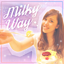 milky way/タバサリサ