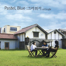 Miss you/Pastel Blue
