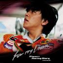 Siwon's Racing Diary Season 3/Ryu Si Won