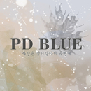 Love is like a Cold...Part.2/PD BLUE