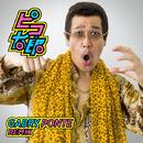 PPAP(Pen-Pineapple-Apple-Pen)Gabry Ponte Remix/ピコ太郎