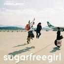Sugarfree Girl/coin classic