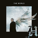 The World/HWION
