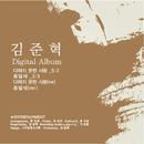 kim junhyeok digital single/kim Junhyeok