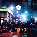 Coming Over/EXO