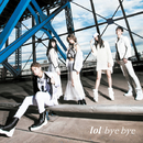 bye bye (Popteen ver. music video)/lol