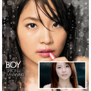 BOY(Music Video付)/宮脇詩音