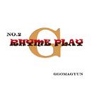 RHYME PLAY 2/Ggomagyun