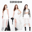 I like You/sorididim