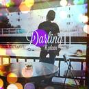 Darling2/Hplain