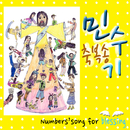 Numbers' song for blessing/Shalomy