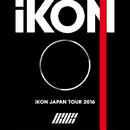 iKON JAPAN TOUR 2016/iKON