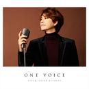 ONE VOICE/SUPER JUNIOR-KYUHYUN