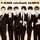 U-KISS solo&unit ALBUM/U-KISS