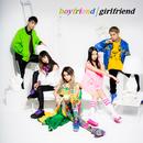 boyfriend / girlfriend/lol-エルオーエル-