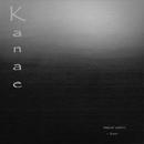 Ka na e (feat.Hata)/Jaguar Patric