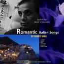 Romantic Italian Songs/Park Yongmin