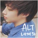 Come To Me/ALT
