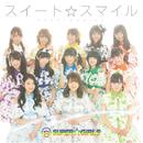スイート☆スマイル/SUPER☆GiRLS
