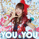 YOU&YOU/芹澤 優