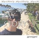 My Story/Ggomagyun
