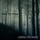 San-Yu-Hwa (The Korean Lied Vol.1) (feat. Choi Yeon sun)/Jungsu Choi