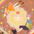 Tokenai Ice (Feat.GUMI)/DQ
