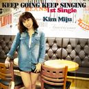 Keep Going Keep Singing/Kim Miju