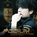PODIUM - Siwon's Racing Diary Season 9/Ryu Si Won