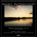 Rachmaninoff Piano Concerto no.2 (live Performance)/SungHyun Hwang,Yun-Sung Chang,Prime Philharmonic Orchestra