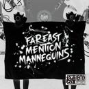 Femm-Isation (Instrumental)/FEMM