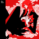 Red Night [Alone]/FlamingHeart