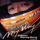 Siwon's Racing Diary Season4/Ryu Si Won