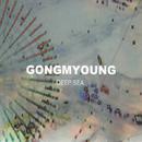 Deep Sea/GongMyung