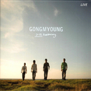 GongMyoung 10th Anniversary Live/GongMyung