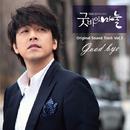 Good bye manul vol.3/Ryu Si Won