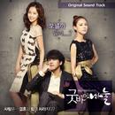 Goodbye manul vol.1/Kim Jo Han