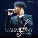 Harmony (Ryu Siwon Birthday Party)/Ryu Si Won