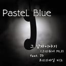 He said.../Pastel Blue