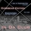 In da Club (Overseas Edition)/Lino
