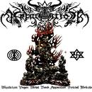 Nemesis Divina/Apparition