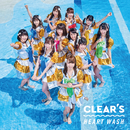 HEART WASH/CLEAR'S