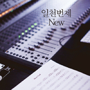 JSW- New/JSW