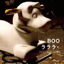 ラララ・post soulman 2/BOO