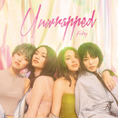 Unwrapped/FAKY
