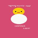 turtle egg/G.Bert