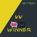 Winner/Ggomagyun