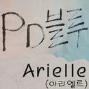 Arielle/PD BLUE