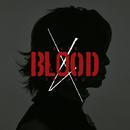 Acid BLOOD Cherry/Acid Black Cherry